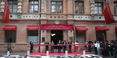 WTFSG_christies-shanghai-opens-in-the-ampire-building-near-the-bund_3