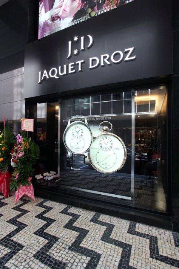 WTFSG_opening-new-jaquet-droz-boutique-macau_2