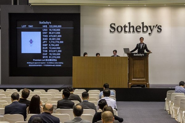 WTFSG_sothebys-recent-magnificent-jewels-and-jadeite-sale-in-hk-sets-records_2