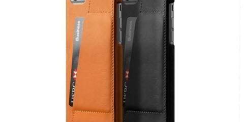 WTFSG_mujjo-leather-wallet-iphone-case_1