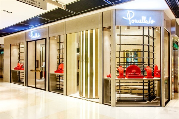 55f6f817e292 Pomellato Opens First Hong Kong Boutique