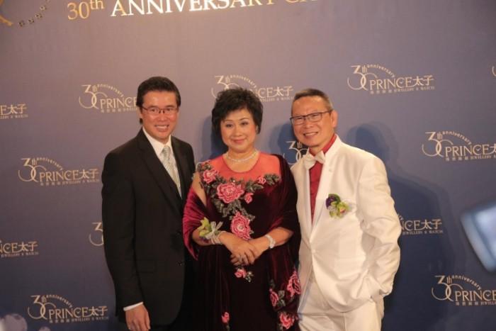 WTFSG_prince-jewellery-watch-30th-anniversary_Andrew-Yuen_Vinny-Chu_Joseph-Chu