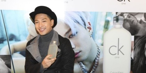 WTFSG_taeyang-celebrates-ck-ones-20th-anniversary-in-seoul