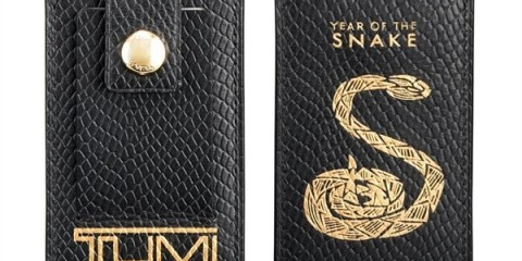 WTFSG_tumi-lunar-new-year-2013-snake-luggage-tag