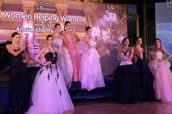 WTFSG_women-helping-women-hong-kong-whwhk-charity-ball-2014_2