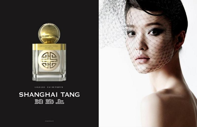 WTFSG-shanghai-tang-silk-road-fragrance-ad