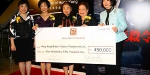 WTFSG_david-yurman-sponsors-zonta-clubs-hk-premiere