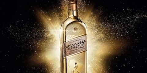 WTFSG_johnnie-walker-gold-label-reserve-exclusive-travellers-edition