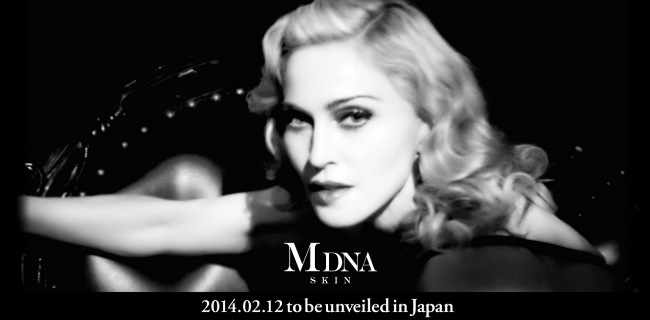 WTFSG_madonna-mdna-skin-brand-japan