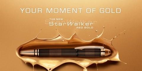 WTFSG_montblanc-starwalker-red-gold-facebook-app