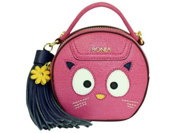 WTFSG_bonia-miniature-animal-sonia-bags_Nana