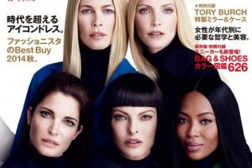 WTFSG_supermodels-vogue-japan-september-2014