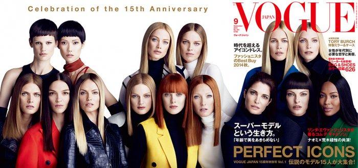 WTFSG_supermodels-vogue-japan-september-2014_cover-foldout