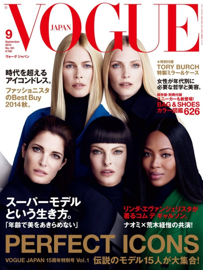 WTFSG_supermodels-vogue-japan-september-2014_cover