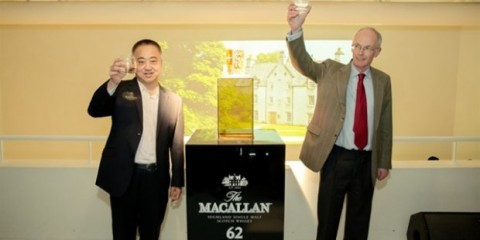 WTFSG_the-macallan-and-lalique-launch-the-spiritual-home-decanter_1