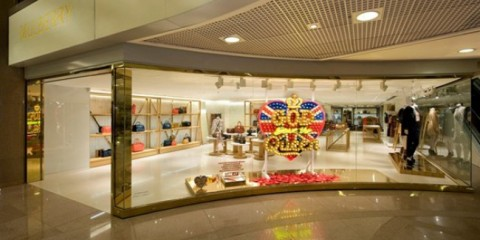 WTFSG_mulberry-brilliant-britain-pop-up-exhibition-hong-kong_Chris-Bracey