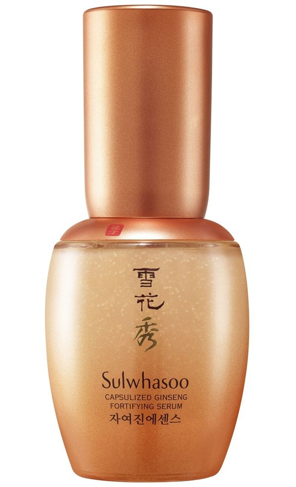 WTFSG_sulwhasoo-capsulized-ginseng-fortifying-serum_3