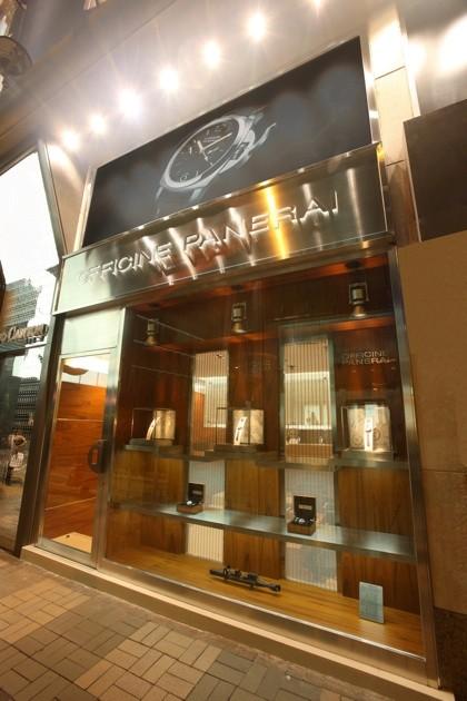 WTFSG_officine-panerai-opens-new-hong-kong-boutique_1