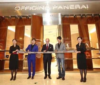 WTFSG_officine-panerai-opens-shanghai-ifc-boutique_1