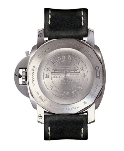 WTFSG_panerai-issues-special-editions-for-retailer-king-fook_2