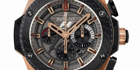 WTFSG_hublot-f1-king-power-great-britain