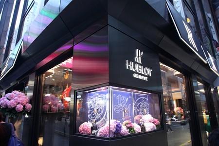 WTFSG_hublot-hk-charms-lady-watch-lovers_2