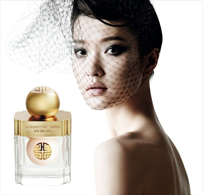 WTFSG_the-silk-road-fragrance-collection-shanghai-tang