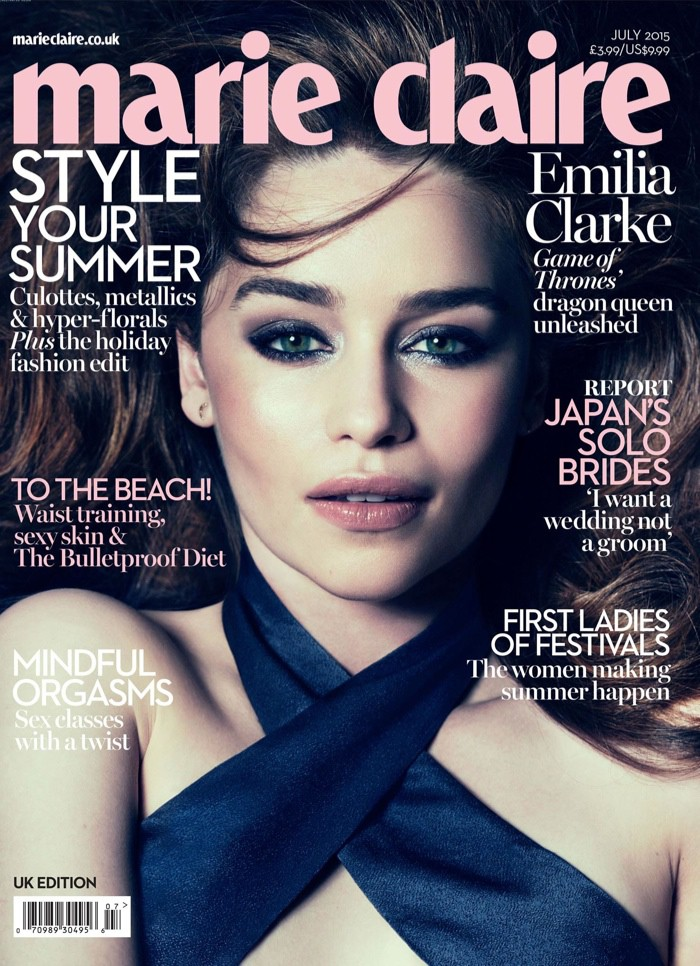 WTFSG_emilia-clarke-marie-claire-uk-july-2015_cover