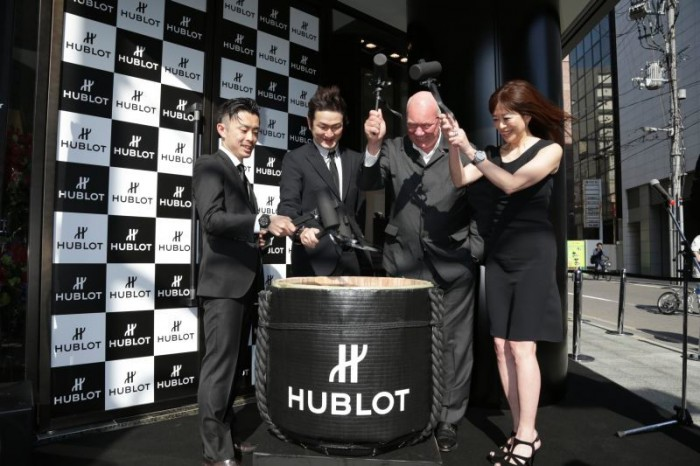 WTFSG_hublot-boutique-osaka-grand-opening_1