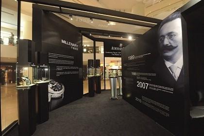 WTFSG_audemars-piguet-135th-anniversary-exhibition-hk_11