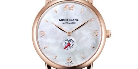 WTFSG_montblanc-limited-edition-sg50-collection