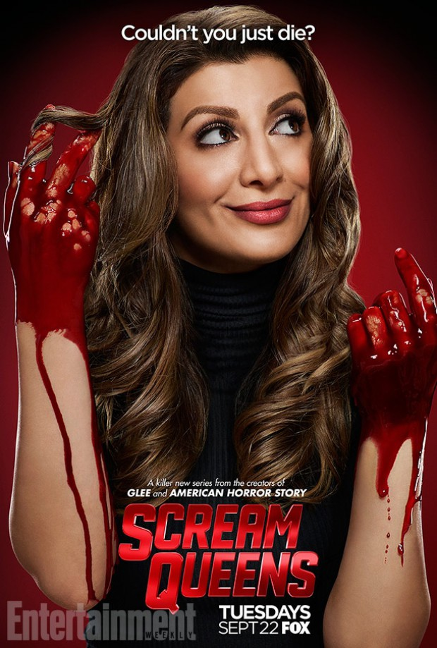 WTFSG_scream-queens-poster_Nasim-Pedrad