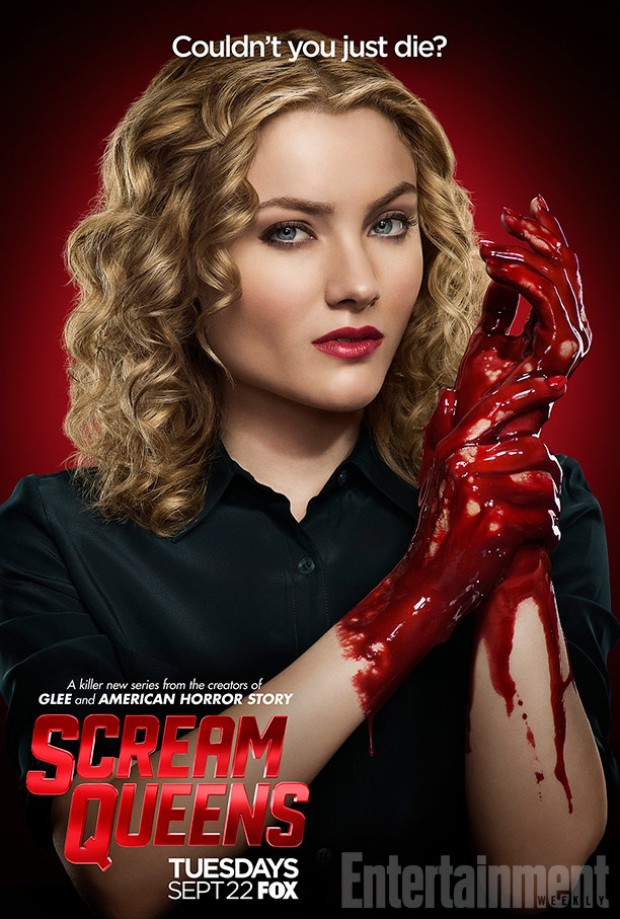 WTFSG_scream-queens-poster_Skyler-Samuels