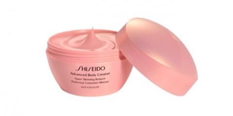 WTFSG_shiseido-super-slimming-reducer