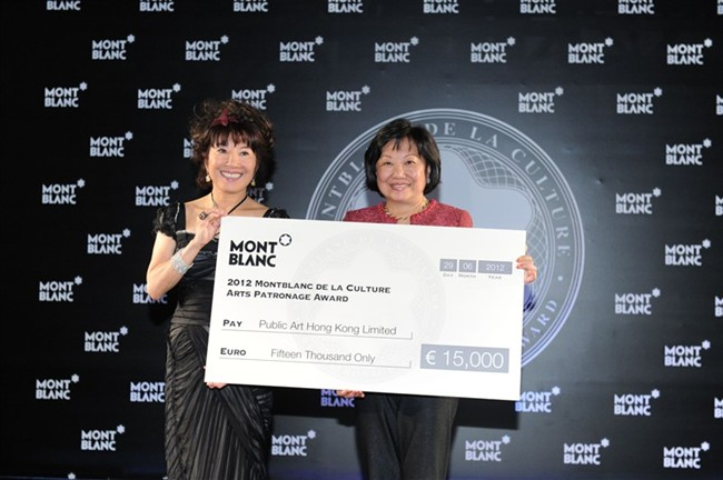 WTFSG_montblanc-de-la-culture-arts-patronage-award-2012_2
