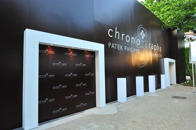 WTFSG_patek-philippe-chronographs-exhibition-singapore_2