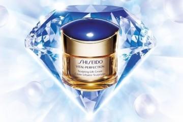 WTFSG_shiseido-vital-perfection-sculpting-lift-cream_1