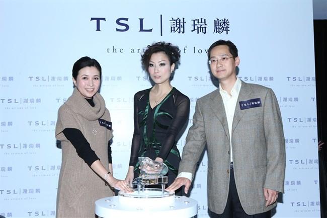 WTFSG_tsl-jewellery-the-artisan-of-love-brand-image_2