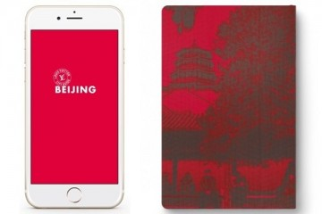WTFSG_louis-vuitton-city-guides-mobile-app-updated-collection