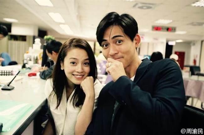 WTFSG_f4-vic-zhou-is-married_Reen-Yu_1