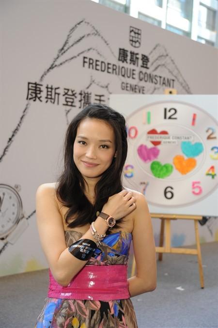 WTFSG_frederique-constant-charity-bracelet_1