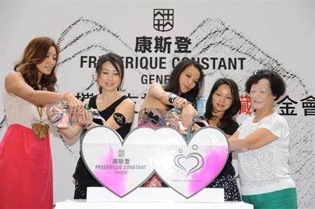 WTFSG_frederique-constant-charity-bracelet_2