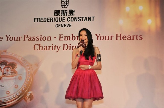 WTFSG_frederique-constant-charity-dinner_2
