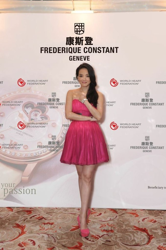 WTFSG_frederique-constant-charity-dinner_3