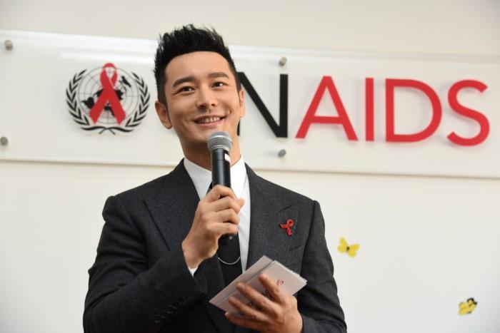 unaids-huang-xiaoming-goodwill-ambassador-china_2