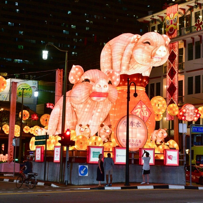 3f19a1f00294c0 To ring in the Year of the Pig, Kreta Ayer – Kim Seng Citizens'  Consultative Committee welcomes all Singaporeans and visitors to revel in  the festivities at ...